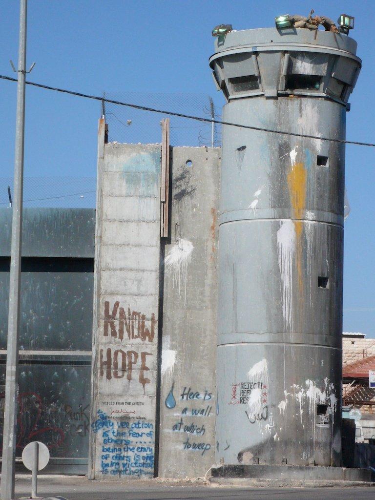 Israeli watchtower_ Bethlehem