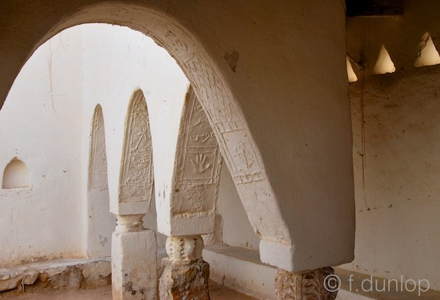 Ghadames - plaster decoration