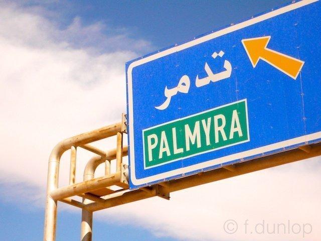 Syria_Palmyra_roadsign