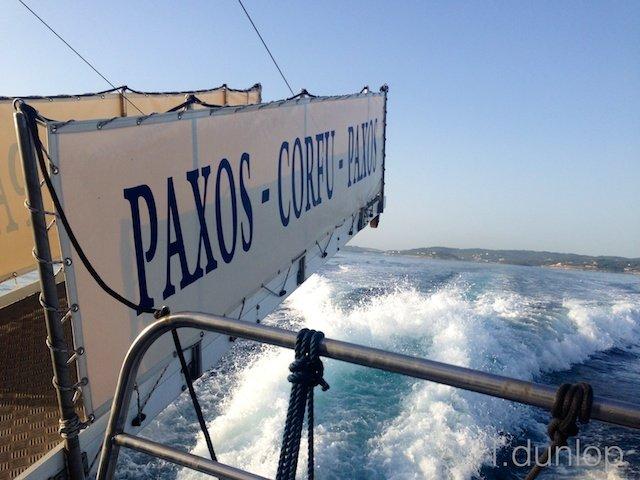 Greece_Paxos_Corfu_ferry